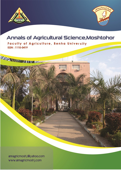 Annals of Agricultural Science, Moshtohor